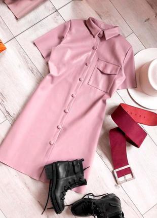 Платье кожаное рубашка кардиган  экокожа кожзам стильное яркок