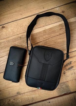Sele / новая стильная сумка - барсетка через плече / бананка puma / мессенджер