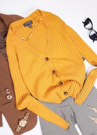 Гірчичний пуловер /кардиган на гудзиках primark
