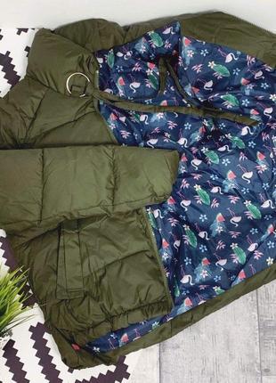 Куртка женская укороченная с мини шлейфом