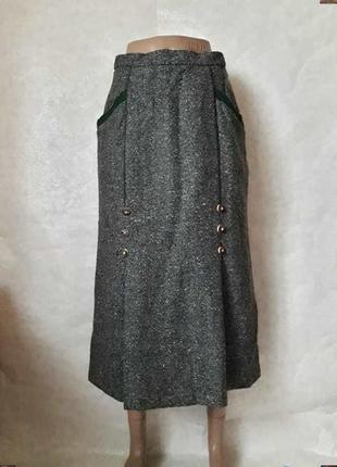 Новая шикарная шерстянная на 100 % юбка миди твид в сером цвете с карманами, размер с-ка