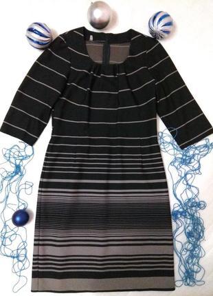 Офисное платье из плотного трикотажа