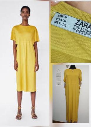 Базовое горчичное трикотажное платье миди с вырезами на талии zara