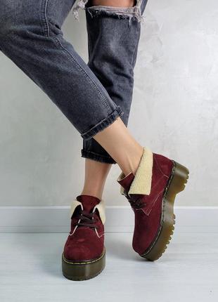Обновленные ботинки looklike натуральный велюр (замша)
