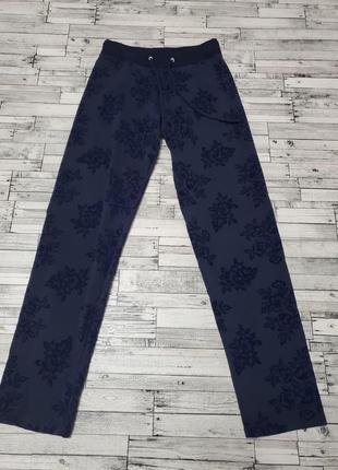 Флоковые брюки legs