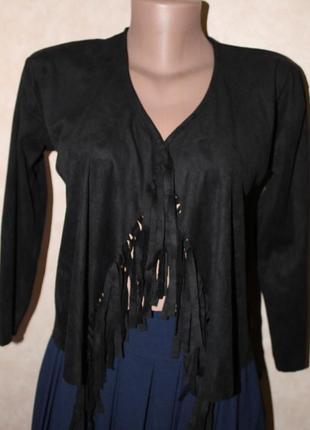 Черная накидка под замшу,новая,с бахромой,известного бренда, кардиган, кофта 134-140