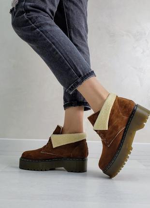 Обновленные ботинки looklike натуральная замша (велюр)1 фото