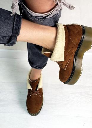 Обновленные ботинки looklike натуральная замша (велюр)2 фото