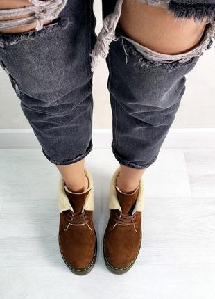 Обновленные ботинки looklike натуральная замша (велюр)3 фото