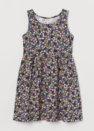 Плаття платье h&m хлопок