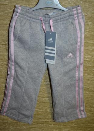 Спортивные штаны с утеплителем adidas, оригинал
