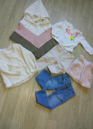 Пакет вещей на девочку до 2.5 годиков