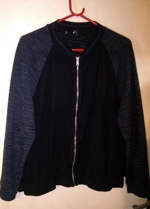 Стильная,куртка-бомбер-кофта на молнии,с карманами,большого14/18размера,kappahi