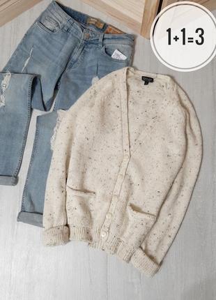 Topshop базовый вязаный кардиган s-m шерсть удлиненный вязка теплый кофта тренд карманы