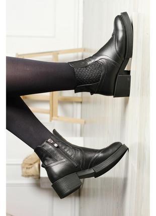 Кожаные черные женские демисезонные ботинки низкий каблук натуральная кожа