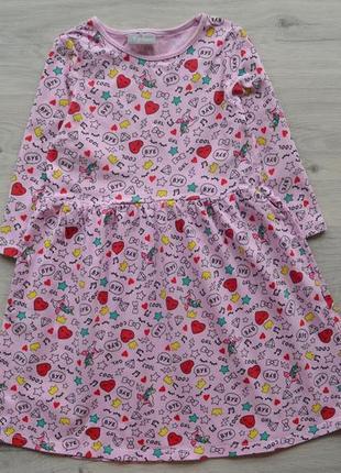 Красивое платье на 7 лет