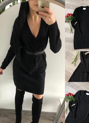 Чорне дуже тепле плаття