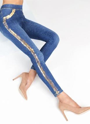 Стильные джинсы legs