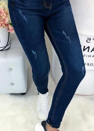 Акция! джинсы скинни завышенная талия
