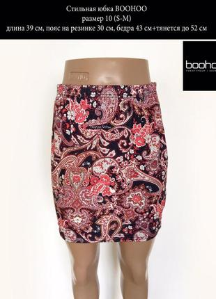 Красивая юбка в цветочный принт