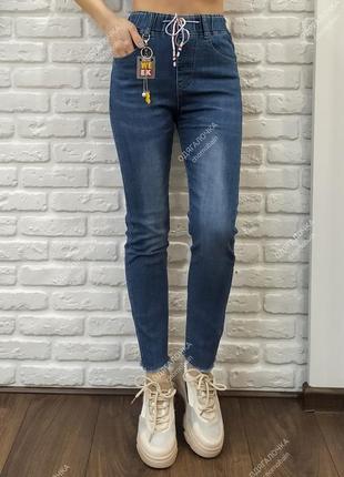 Джеггинсы укороченные , джеггенсы, джинсы укороченные