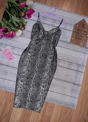 Шикарное миди платье в змеиный принт