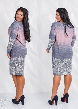 Платье теплое с узором ангора софт