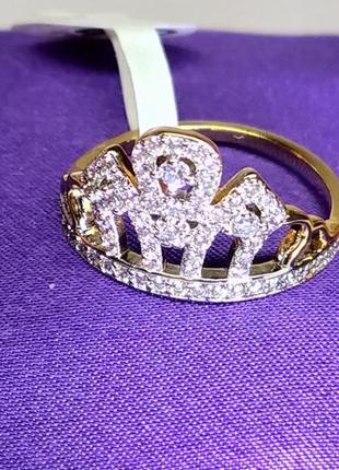 Позолоченное кольцо р.18 - корона, позолота