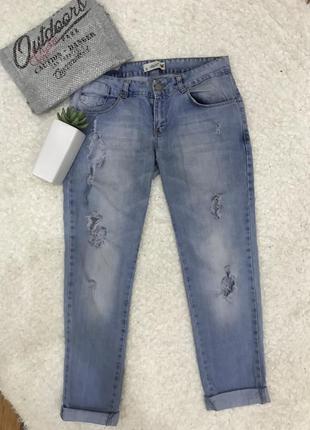 Прямые свободные рваные джинсы с дырками бойфренд dilvin