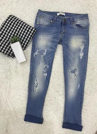 Зауженные рваные джинсы с дырками justor