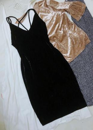 Бархатное платье  в бельевом стиле комбинация  велюровая с открытой спиной