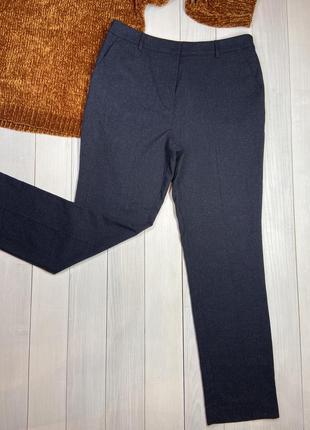 Темно-сині брюки від papaya.