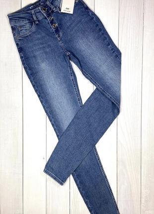 Базові блакитні skinny.