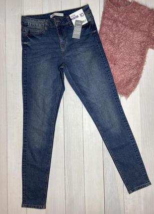 Сині базові джинси skinny