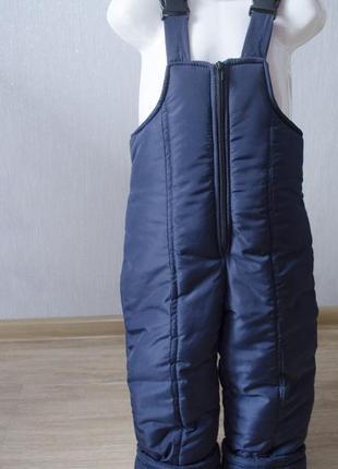 Стильні дуже теплі штани на шлейках утеплені синтепоном для активного відпочинку