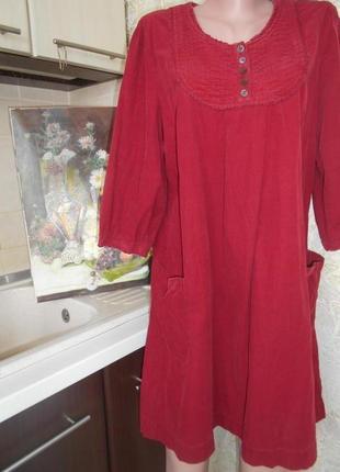 #monsoon#комфортное платье из  вельвета#одежда для беременных# большой размер 16 #