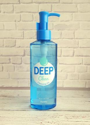 Гидрофильное масло a'pieu deep clean cleansing oil 160мл корейская косметика