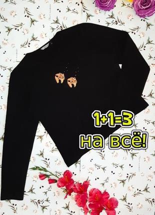🎁1+1=3 стильный черный свитер лонгслив  гольфик с рыбками redhering, размер 48 - 50