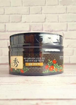Маска для волос daeng gi meo ri dlae soo nourishing pack 200 мл корейская косметика