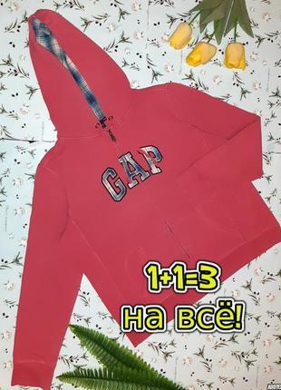 🎁1+1=3 пыльно-розовая утепленная толстовка худи свитер на молнии gap, размер 50 - 52