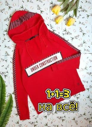 🎁1+1=3 шикарная красная толстовка свитер худи на флисе с капюшоном nikkie, размер 48 - 50