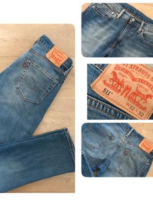 Брендовые джинсы levis 511, 32/32