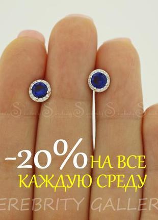 10% скидка подписчику серьги гвоздики (пусеты) серебряные i 262075 b.w серебро 925