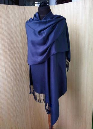 Темно синий шарф палантин тонкая шерсть / пашмина