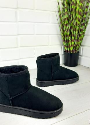 Угги ботинки