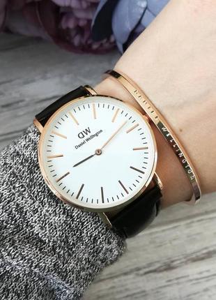 Часы с браслетом годинник