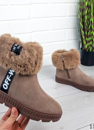 Ботинки деми женские