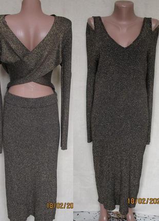 Шикарное вечернее платье с переплетом на спине/блестящее/батал uk 18/50-52 р