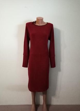Красивое длинное платьице.
