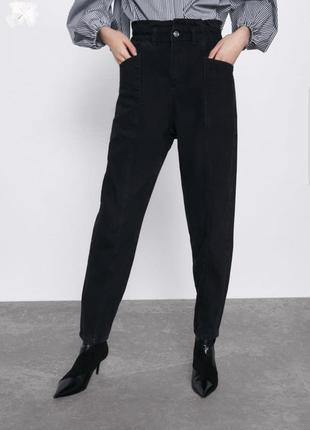 Крутые джинсы zara с высокой посадкой